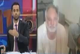 11th Hour (Pakistan Ka Asali Chehra) - 6th April 2017