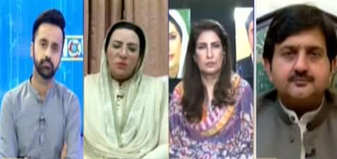 11th Hour (Pakistan's Economy & Politics) - 30th March 2021