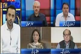 11th Hour (Panama Case Ka Faisla Kab?) – 19th July 2017