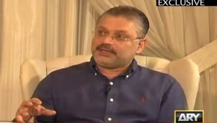 11th Hour PART-1 (Sharjeel Memon Exclusive Interview) – 17th September 2015