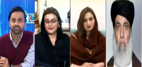 11th Hour (PDM, Differences in JUIF) - 21st December 2020