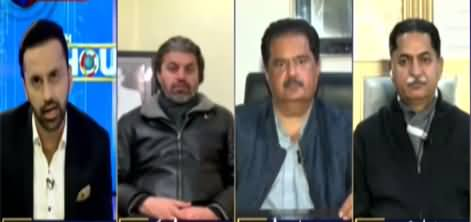 11th Hour (PDM Malakand Jalsa, DG ISPR Press Conference) - 11th January 2021