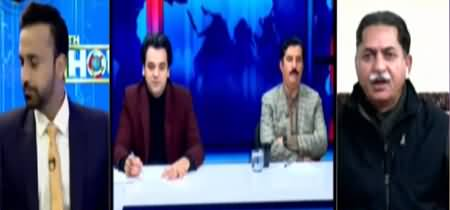 11th Hour (PDM Protest Against Election Commission) - 19th January 2021