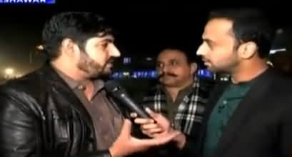 11th Hour (People of KPK Happy with PTI Govt or Not?) - 20th December 2017