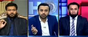 11th Hour (Pervez Musharraf Case) - 18th December 2019