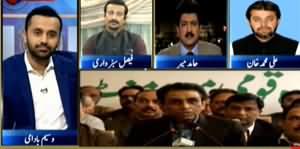 11th Hour (Pervez Musharraf Case Verdict) - 13th January 2020