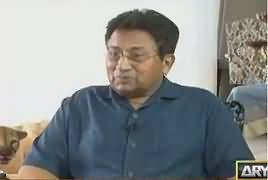 11th Hour (Pervez Musharraf Exclusive Interview) – 16th May 2017