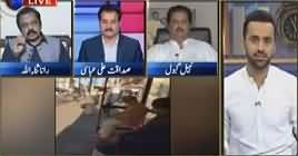 11th Hour (Pervez Musharraf Is Coming Back?) – 30th April 2019
