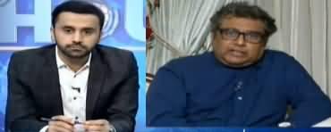 11th Hour (Pevez Musharraf Case Judgement) - 19th December 2019