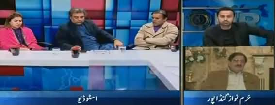 11th Hour (PMLN Ko Mazeed Dharno Ka Samna) - 6th December 2017