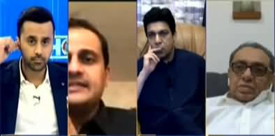 11th Hour (Political Leadership in Karachi) - 2nd September 2020
