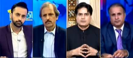 11th Hour (Political Temperature Heating Up) - 24th September 2020