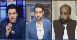 11th Hour (Politics on Pakistan's Nuclear Program) – 28th May 2019
