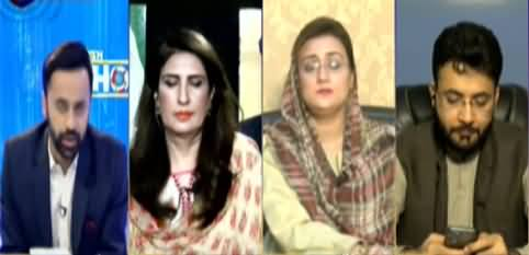 11th Hour (PPP And ANP Going to Make New Alliance) - 8th April 2021