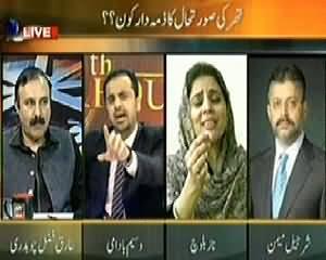 11th Hour (PPP Ne Thar Issue Ka Malba Media Par Daal Diya) – 10th March 2014