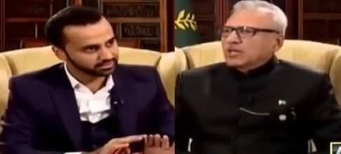 11th Hour (President Arif Alvi Exclusive Interview) - 28th November 2018
