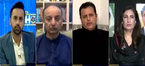 11th Hour (PTI Foreign Funding Case) - 14th January 2021