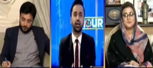 11th Hour (PTI Foreign Funding Case) - 20th January 2021