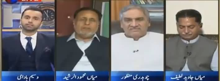 11th Hour (PTI Govt Policies) - 10th September 2018