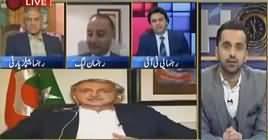 11th Hour (PTI Ministers Supports Jahangir Tareen) – 1st April 2019