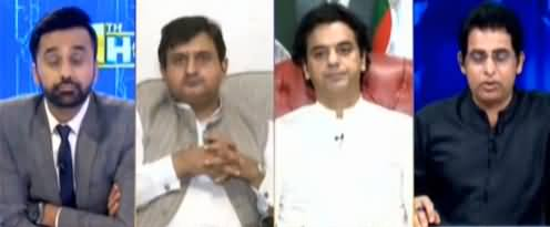 11th Hour (PTI's Victory, How Much Important?) - 28th July 2021