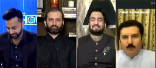 11th Hour (PTI's Victory in Azad Kashmir) - 26th July 2021
