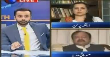 11th Hour (Qaum Ki Nazarein Supreme Court Per) – 18th July 2017
