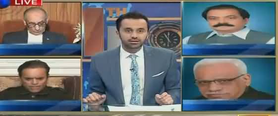 11th Hour (Qaumi Assembly Ka Ijlas) - 21st November 2017