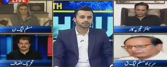 11th Hour (Rana Mashood Ka Bayan) - 2nd October 2018