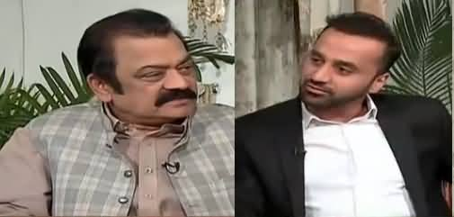 11th Hour (Rana Sanaullah Exclusive Interview) - 10th April 2018