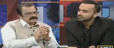 11th Hour (Rana Sanaullah Exclusive Interview) - 24th October 2018