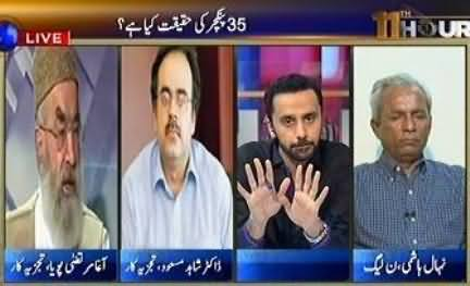 11th Hour (Reality of 35 Punctures Story) - 2nd July 2015