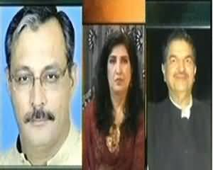 11th Hour (Reason Behind Demoralization Of Police) - 28th August 2013