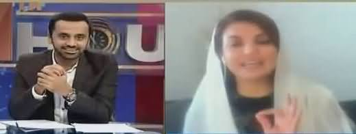 11th Hour (Reham Khan Exclusive Interview) - 28th June 2018