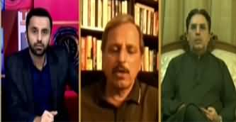 11th Hour (Revelations in JIT Reports) - 6th July 2020