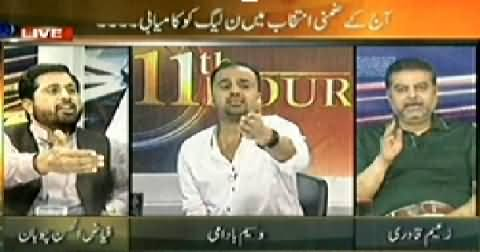 11th Hour (Rigging Allegations and Protests of PTI) – 22nd May 2014