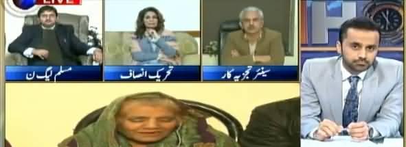 11th Hour (Saniha Sahiwal: Kia Insaf Hoga?) - 21st January 2019