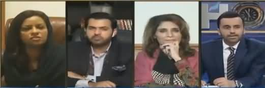 11th Hour (SC Verdict, APC & Other Issues) - 31st October 2018