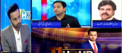 11th Hour (Senate Election: Reservations, Objections) - 16th February 2021