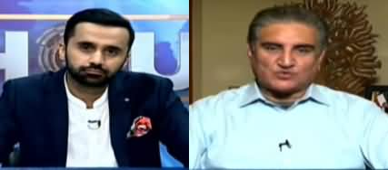 11th Hour (Shah Mehmood Qureshi Exclusive Interview) - 6th May 2020