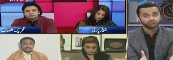 11th Hour (Shahbaz Sharif's Four Flats Abroad) - 30th January 2019