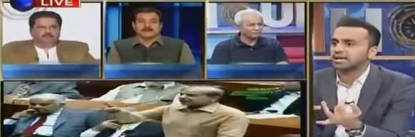 11th Hour (Shahbaz Sharif's Speech in NA) - 17th October 2018