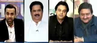 11th Hour (Sharif Family Aur Zardari Ki Shah Kharchiyan) - 28th January 2020