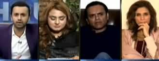 11th Hour (Shehbaz Sharif Per Corruption Ke Ilzamat) - 5th December 2019