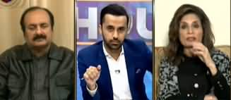 11th Hour (Shehbaz Sharif Response, Governance Issues) - 30th January 2020