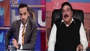 11th Hour (Sheikh Rasheed Ahmad Exclusive Interview) - 14th November 2017