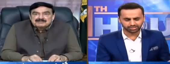 11th Hour (Sheikh Rasheed Ahmad Exclusive Interview) - 18th September 2019