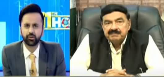 11th Hour (Sheikh Rasheed Ahmad Exclusive Interview) - 1st April 2021
