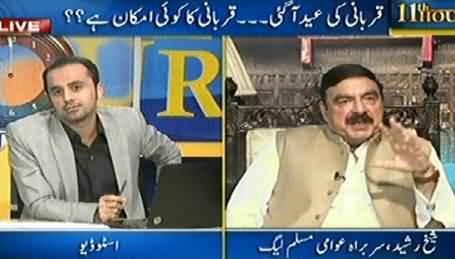 11th Hour (Sheikh Rasheed Ahmad Exclusive Interview) - 1st October 2014