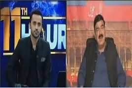 11th Hour (Sheikh Rasheed Ahmad Exclusive Interview) – 20th July 2017